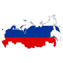 Inicio de la elaboración del inventario en Rusia