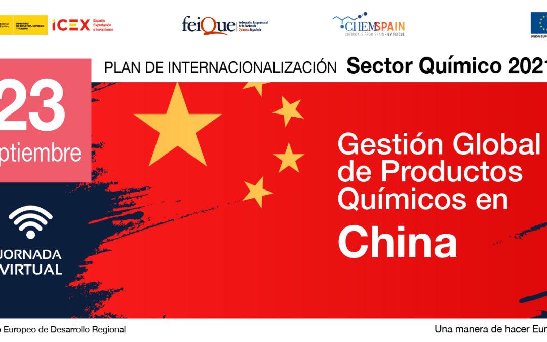 Jornada virtual sobre gestión global de la seguridad de los productos químicos en China 2021. 23.09.2021