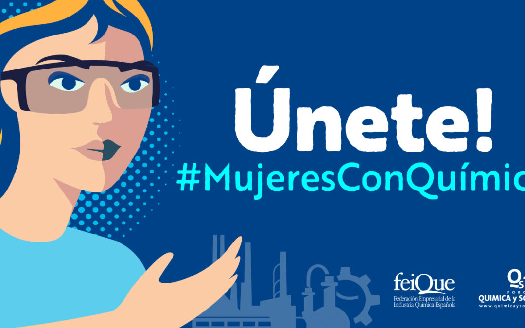 Feique y Foro Química y Sociedad lanzan la iniciativa #MujeresConQuímica para dar visibilidad a las mujeres del sector químico español y generar vocaciones científicas en las niñas y jóvenes
