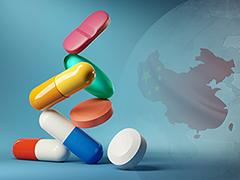 Webinario – Regulación y comercialización de medicamentos y productos farmacéuticos en China 2021